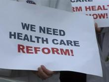 Health care reform focus of rally