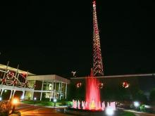 The 50th WRAL-TV Tower Lighting took place on Tuesday, Dec. 1, 2009.