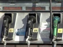 Gas pump generic