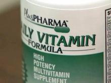State provides multi-vitamins for women