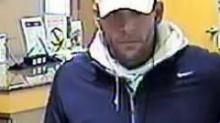 IMAGES: Suspect ID'd in Wake Forest bank robbery