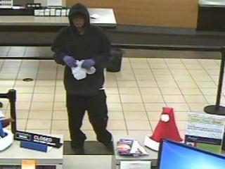Durham police are investigating a robbery at the State Employees Credit Union on Thursday.