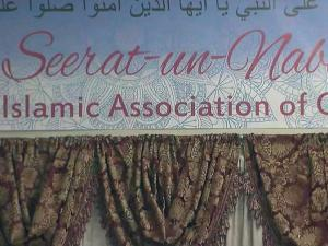 Islamic Association of Cary