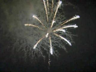 Four people were killed setting up a fireworks display on Ocracoke Island and that accident brought changes to laws regulating professional fireworks. The Village of Ocracoke hasn't had another fireworks display until Sunday night.