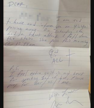 Neighbor gets letters from man charged with murder
