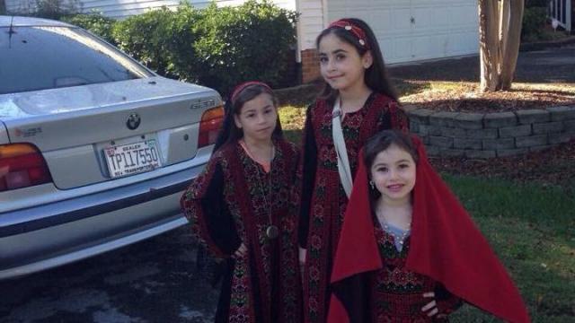 Mosa Hamadeesa's daughters