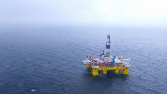 offshore energy exploration