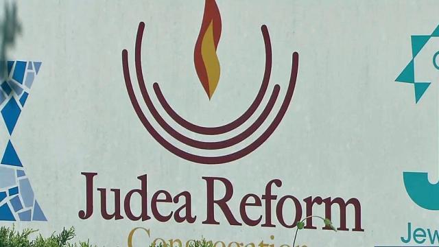 Judea Reform Congregation