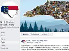 Facebook page: North Carolina Breaking News