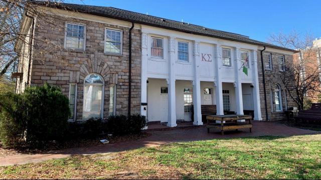 Kappa Sigma at UNC Chapel Hill
