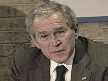 Bush honors N.C. youth program