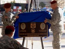 Medical Center dedicated to fallen soldiers