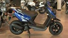 IMAGE: Lawmakers ready for another look at moped insurance rules