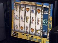 Sweepstakes cafe machine