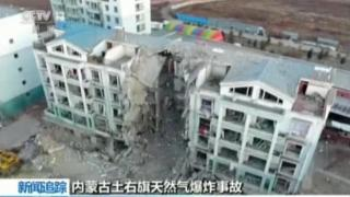 Fatal gas explosion in China rips apartment in half
