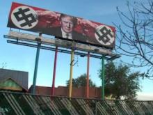 Controversial Trump billboard still looming