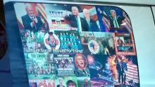 Bomb suspect's van covered in political stickers