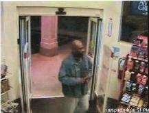 Surveillance photo from a CVS store of a man suspected in 12 robberies around Fayetteville.