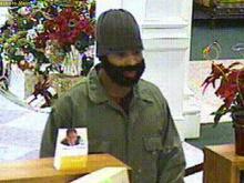 Dec. 19, 2008, surveillance video at First Citizens Bank at 200 E. Ash St.