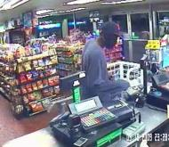 Homestead BP armed robbery surveilliance video