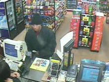 Surveillance video of Nash Co. convenience store robbery