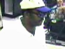 Robber suspected in several bank heists
