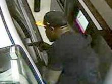Fayetteville police are looking for a man who robbed an ATM customer at a BB&T drive-through on the evening of March 25, 2012.
