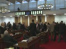 House votes on guns, Pre-K, beer sales