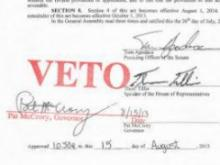 Gov. Pat McCrory's veto stamp and signature.