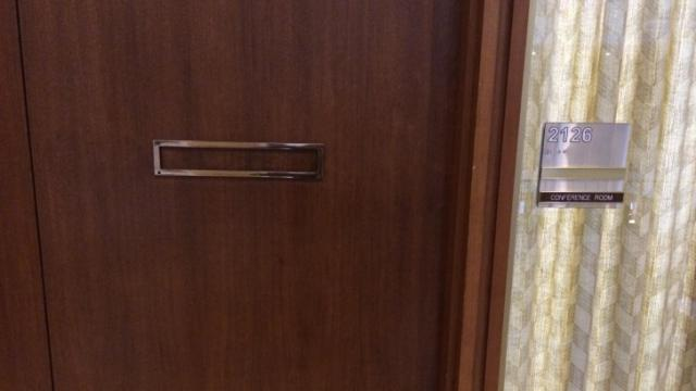 This is the door to the room where Republican senators discuss many important pieces of legislation.