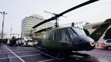 IMAGE: NC veterans will escort Vietnam War helicopters through Inaugural Parade