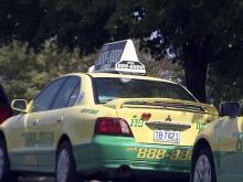 taxi cab generic