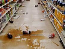 Sparta Food Lion Earthquake Damage