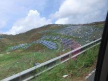 'It is in shambles': St. Thomas solar farm destroyed by Irma