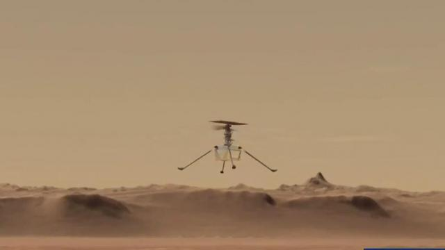 Mars helicopter has a little bit of NC onboard