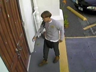 Charleston police released multiple surveillance videos Thursday, June 18, 2015, showing a suspect in a fatal church shooting the killed nine.