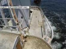 RAW: Bridge view of tugboat sinking